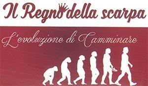 outlet hogan roma romanina